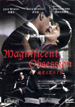 Magnificent Obsession #13