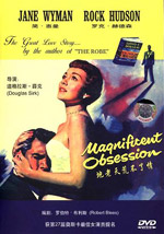 Magnificent Obsession #7