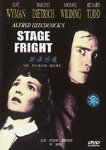 Stage Fright #18